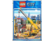 Gear No: 4548585  Name: City Construction Site Poster (7633)