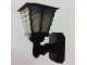 Gear No: 4583169  Name: Outdoor Lamp / Lantern (Glued)