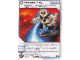 Gear No: 4612937  Name: Ninjago Masters of Spinjitzu Deck #1 Game Card 61 - Freeze Ray - International Version