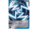 Gear No: 4612950  Name: Ninjago Masters of Spinjitzu Deck #1 Game Card 37 - Spiral Vortex - International Version