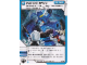 Gear No: 4612952  Name: Ninjago Masters of Spinjitzu Deck #1 Game Card 39 - Karate Chop - International Version