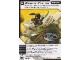 Gear No: 4617053  Name: Ninjago Masters of Spinjitzu Deck #1 Game Card 80 - Weapon Frenzy - International Version
