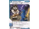 Gear No: 4617238  Name: Ninjago Masters of Spinjitzu Deck #1 Game Card 40 - Quickswitch - International Version