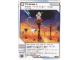 Gear No: 4643433  Name: Ninjago Masters of Spinjitzu Deck #2 Game Card 95 - Fearless - International Version