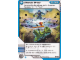 Gear No: 4643480  Name: Ninjago Masters of Spinjitzu Deck #2 Game Card 69 - Shock Drop - International Version