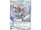 Gear No: 4643488  Name: Ninjago Masters of Spinjitzu Deck #2 Game Card 105 - Black Ice Shield - International Version
