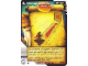 Gear No: 4643617  Name: Ninjago Masters of Spinjitzu Deck #2 Game Card 79 - Rookie Archer! - North American Version