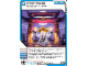 Gear No: 4643670  Name: Ninjago Masters of Spinjitzu Deck #2 Game Card 58 - Inner-Peace - North American Version