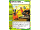 Gear No: 4643672  Name: Ninjago Masters of Spinjitzu Deck #2 Game Card 118 - Sacred Flute - North American Version