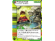 Gear No: 4643711  Name: Ninjago Masters of Spinjitzu Deck #2 Game Card 117 - Premonition - North American Version