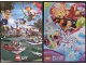 Gear No: 4650248int  Name: City Poster Police / Friends Poster, Double-Sided
