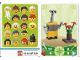 Gear No: 6187243  Name: Education Set 45023 Game Card 16 - Robot