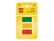 Gear No: 6250555  Name: Eraser, LEGO Brick Set of 3 (Green, Yellow & Red) blister pack