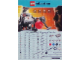 Gear No: 771275  Name: Mindstorms Poster, NXT Education Poster 11