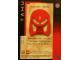Gear No: BioGMC045  Name: Bionicle Great Mask Challenge Game Card  45