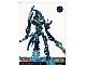 Gear No: BioLAM045  Name: Bionicle Lamincard  45