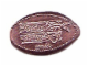 Gear No: Coin19  Name: Pressed Penny - Pirate Shores Logo Pattern