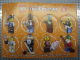 Gear No: Gstk137  Name: Sticker Sheet, Collectible Minifigures, Series 4 - Sheet of 8