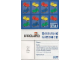 Gear No: LLWDL  Name: Card, Driving Licence (License), Legoland Windsor
