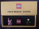 Gear No: Monkiepin2  Name: Pin, Monkie Kid Set, LEGO Logo and Minifigures, Classic Policeman