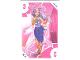 Gear No: TRUTC33  Name: Toys 'R' Us Trading Card Various Themes - No. 33 - Elves - 3 Aira