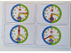 Gear No: bb0844  Name: Flash Card, Cardboard, Set of 4 on Punch Card for Time Teacher, Boy, Set 5