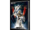 Gear No: biocdrom  Name: Bionicle: The Game - PC CD-ROM