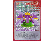 Gear No: ctw070  Name: Create the World Trading Card #070 Create: Water Lily Flower