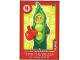 Gear No: ctwLA026  Name: Create the World Living Amazingly Trading Card #026 Peapoo
