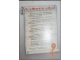 Gear No: displaysign064  Name: Display Sign Hanging, Children's Rights on Scroll (SA05-86-02)
