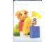Gear No: fabc03  Name: Fabuland Memory Game Card # 3