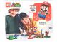 Gear No: flyermariode  Name: Flyer 2020 German Super Mario