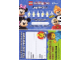 Gear No: loyc16mf02  Name: Minifigures Loyalty Card 2016 Disney Series