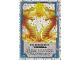 Gear No: nex2de160  Name: Nexo Knights Trading Card Game (German) Series 2 - #160 Combo Nexo Kraft Feuerball Card