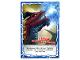 Gear No: njo4de176  Name: Ninjago Trading Card Game (German) Series 4 - #176 Eisatem der Mutter der Drachen Card