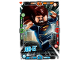 Gear No: sh1en018  Name: Batman Trading Card Game (English) Series 1 - # 18 Jor-El Card