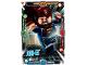Gear No: sh1en018  Name: Batman Trading Card Game (English) Series 1 - # 18 Jor-El Card