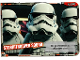 Gear No: sw2en162  Name: Star Wars Trading Card Game (English) Series 2 - #162 Stormtrooper Squad Card