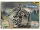 Gear No: sw2en178  Name: Star Wars Trading Card Game (English) Series 2 - #178 AT-AP Walker Card