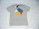 Gear No: tsbricks  Name: T-Shirt, Paul Frank Men's LEGO Stacked Bricks