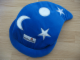 Gear No: wizardhat  Name: Headgear, Wizard Hat with Silver Moons, Stars and Suns Pattern