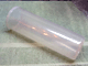 Gear No: 53063  Name: Duplo Storage Container Tube