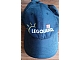 Gear No: Legocap12  Name: Ball Cap, Legoland with Sun Pattern