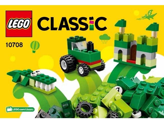 Lego Classic 10708