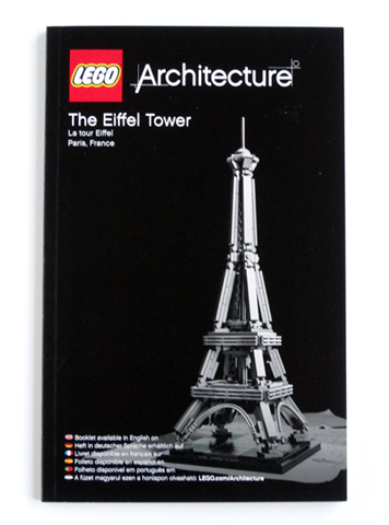 Bricklink Set 21019 1 Lego The Eiffel Tower Architecture