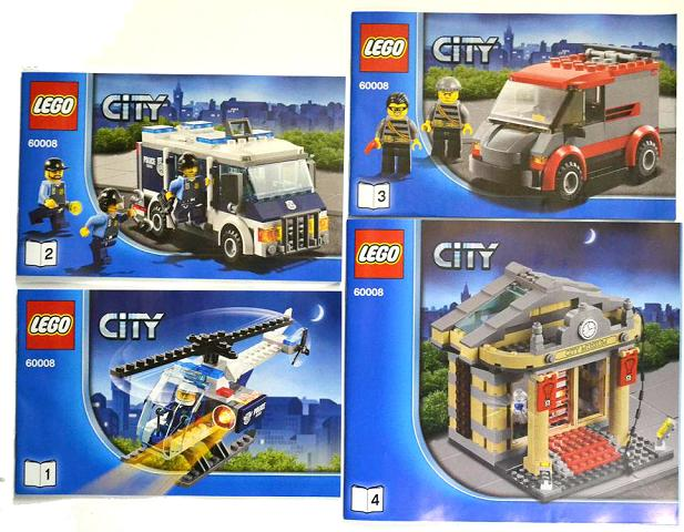 Lego in police museum nine 1x sticker sticker city 60008 museum break