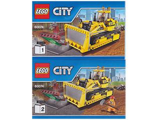 1x LEGO Set 60074 Adesivi City Construction