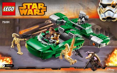 Lego Minifigure only Star Wars naboo sw0639 Captain Tarpals 75091 flash speeder