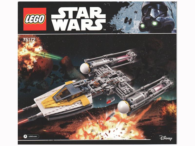 Bricklink Set 75172 1 Lego Y Wing Starfighter Star Warsstar