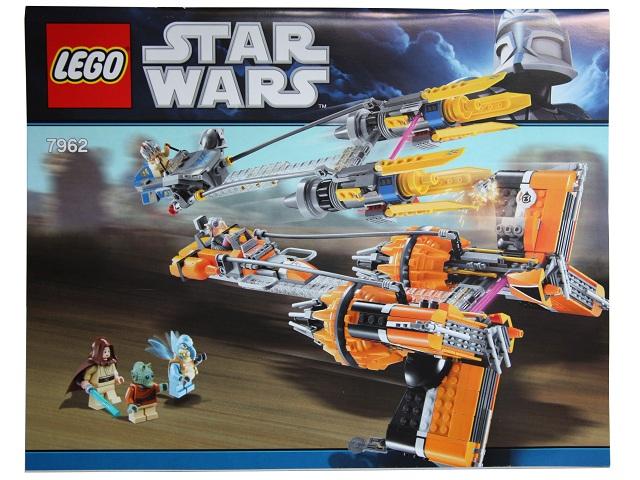 BrickLink - Set 7962-1 : Lego Anakin's & Sebulba's Podracers [Star  Wars:Star Wars Episode 1] - BrickLink Reference Catalog